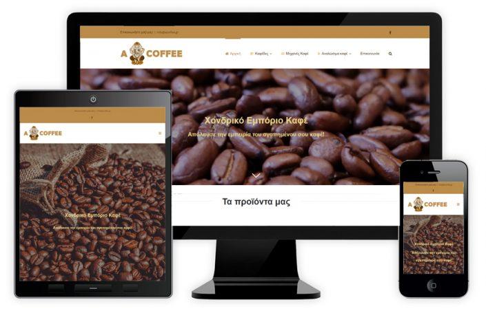 Χονδρικό Εμπόριο Καφέ